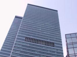 Die Zentrale der DVB Bank in Frankfurt. Foto: DVB