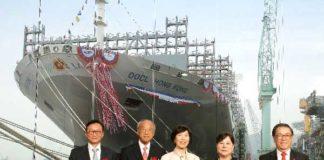 OOCL Hong Kong, Flaggschiff