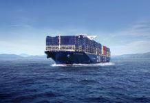CMA CGM Bougainville container vessel