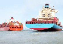 Maersk, Hamburg Süd