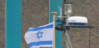 Israel, TKMS, ThyssenKrupp, U-Boot, Rahav