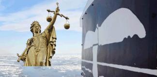 Beluga, Gericht, Zivilprozess