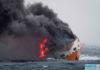 Die am Sonntagabend in der Biskaya in Brand geratene »Grande America« ist heute Nachmittag gesunken. Bei schwerer See ließ sich das Feuer offenbar nicht unter Kontrolle bringen.