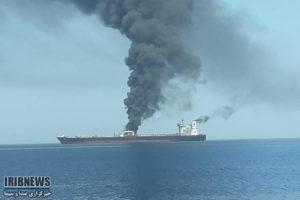 Tanker attacked off Fujairah IRIB News Agency